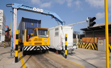 La Sociedad Portuaria de Cartagena y Contecar adquirieren nuevos escáneres de rayos-x