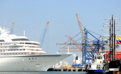 Barco japonés, Azuka II