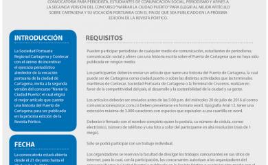 Concurso para periodistas, narrar la Ciudad Puerto